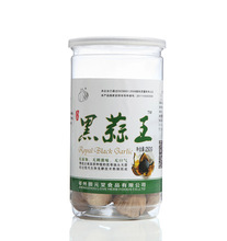 Delicious single clove black garlic recipe made from china250g/bottle