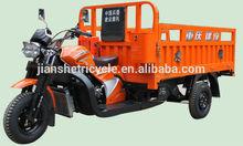 150CC,200CC,250CC,300CC,400CC china 3 wheel motor tricycle