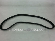 timing belt trading for toyota 13568-59025
