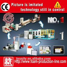 2014 High output box making machine small