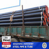 best selling dn50 sch40 cold drawn seamless steel pipe st52