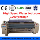 hot sale KSW871 high speed water weaving loom in surat india