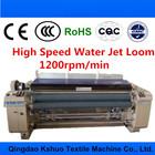hot sale KSW871 high speed water weaving loom in surat india