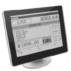 "Sunapi 6.0"" black & white electronic label holder for shelves"
