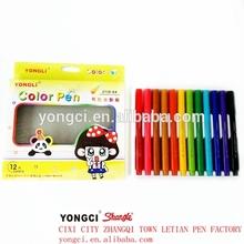 CiXi LeTian Auto-Vanishing Color Pen 2138-SX