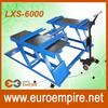 /product-gs/lxs-6000-new-in-china-alibaba-supplier-cheap-ce-car-ramps-hydraulic-scissor-car-lift-ce-scissor-car-lift-60015153281.html