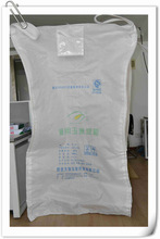 2014 china manufacturing wholesale Alibaba breathable rice bags bulk purchase