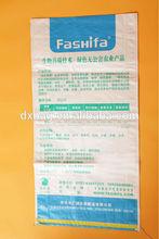 25kg fertilizer bag/pp woven bag with pearlised film