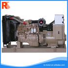 Elaborate and new style 11kv diesel generator set
