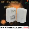Best 200mbps wireless homeplug powerline ethernet adapter