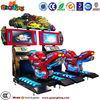 Arcade amusement racing motorcycle game machine MR-QF009