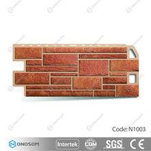 onosom Home Made Rusty/Multicolor Slate Split Decorative Stone Wall Panel
