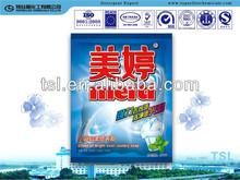 New White Washing Powder / Detergent Powder / laundry detergent for Manual Wash, Lemon Perfume