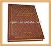 special paper material for classic case bound books printing