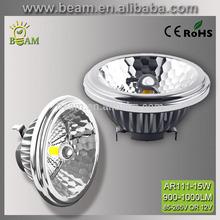 SPOT LED AR111 15W 12V SILVER led lights landscape black