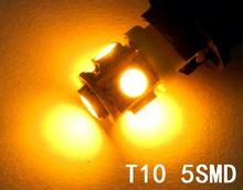 t10 lamp holder auto