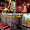 La primera clase! 5D 7D 9D cine teatro 7D juego interactivo de movimiento simulador con pistola de tiro para los niños