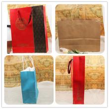 Luxury Cosmetic gift bag free samples