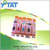ink cartridge PGI-520 CLI-521 for Canon pixma IP3600/3680/3650/4680/4600/4650.MP638/630