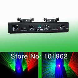 Brand new Quad RGV 3 Color laser light logo for China