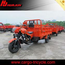 trike chopper three wheel motorcycle/chinese trike motorcycle