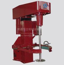 Hydraulic Lifting Paint Mixing Machine