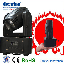 Professional Stage Light 10W Cool White OR 12W QUAD CREE Mini Sharpy Beam LED Moving Head