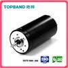 high quality 12v dc high torque electric motor