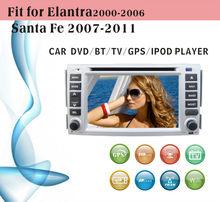 dvd car audio navigation system fit for Hyundai Santa fe 2007 - 2011 with radio bluetooth gps tv