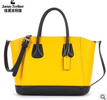 2014 summer new hit color leather handbags European and American fashion ladies fashion brand leather handbags handbags