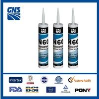 no seasonal limited aluminum glass adhesives