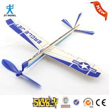 "12""Balsa Rubber Powered Glider-interesting toy kit"