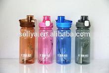 Popular Cheapest gift 600ml sport water bottle