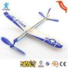 Balsa Gliders Balsa Wood Airplane -traditional toys