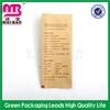 Advanced techonology made 2014 new design nice printing zip lock kraft paper coffee bag