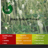 Natural pure black cohosh herbs black cohosh black cohosh extract