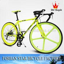 2015 700c one set wheel road bike very beautiful /good market road bicycle
