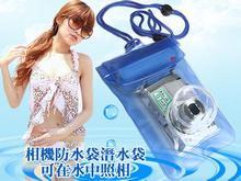 digital camera dry bag for DSLR Camera underwater camera case