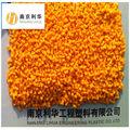 غير قابلة للاشتعال v0 pa66 30% gf البلاستيك الألياف الزجاجية البولياميد الحبيبية