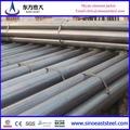 De alta calidad!!! Tubería de acero de peso de cálculo con precios más bajos( fábrica)