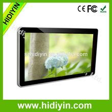 55 mp4 videos download free advertising display