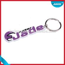 2014 Colorful Promotion OEM Fashion reflective pvc keychain