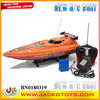 High Speed Boat , 4 Channel RC Boat rc yacht for sale