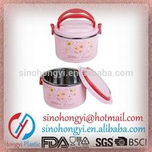hot pot lunch box HY2845SAP