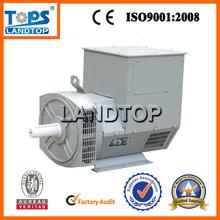 TOPS 100kw brushless alternator