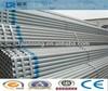 china Q195-Q235 galvanized pipe factory