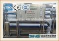 6000 lph usine d'eau potable/ro water systems