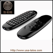 personalized wireless mouse