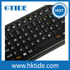 branded keyboard with touchpad and flight