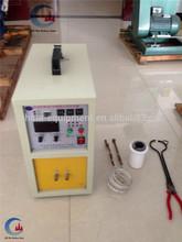 gold /sliver/cooper/steel/aluminium melting furnace for sales